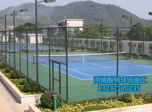 国电硅PU网球场