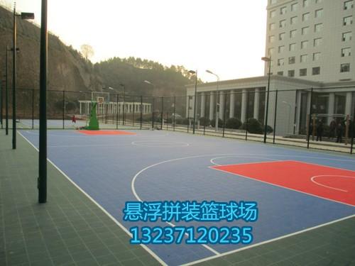 悬浮地板球场