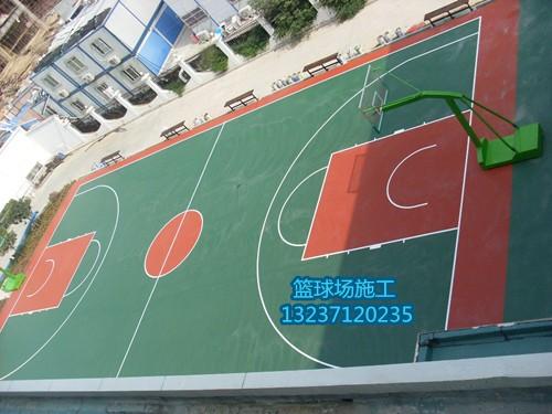 消防硅PU篮球场