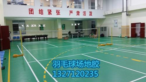 军代局篮球馆羽毛球馆