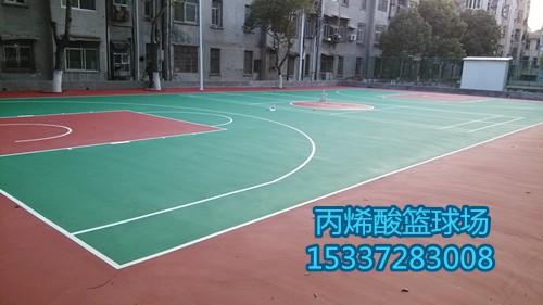 黄冈丙烯酸篮球场