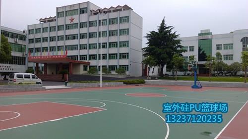 黄冈硅PU篮球场