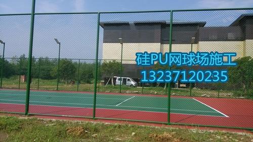 影视基地硅PU网球场