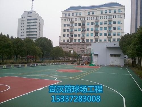 黄冈移动硅PU篮球场
