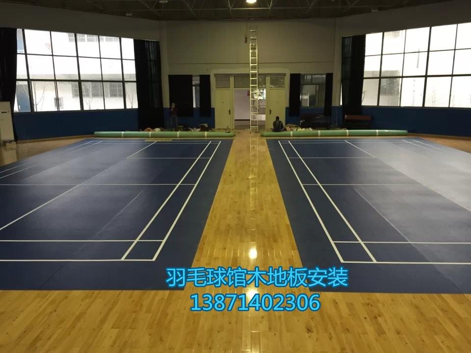 武汉学校体育木地板