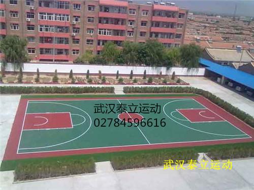 武汉硅PU篮球场