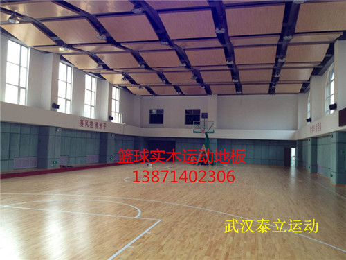 武汉篮球场建设