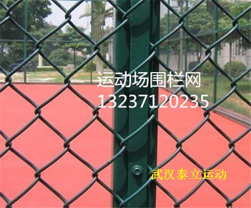 塑胶网球场围网灯光