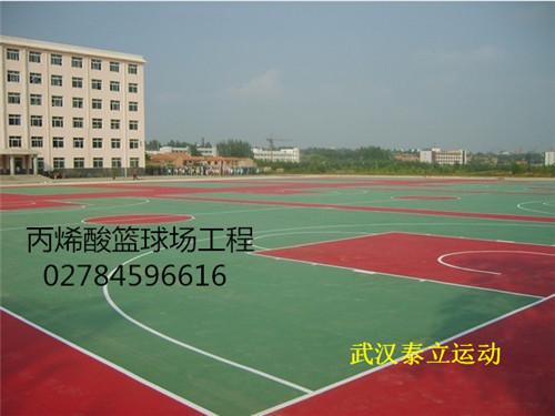 室外篮球场工程