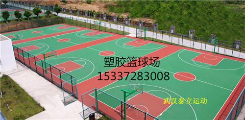 黄冈塑胶篮球场