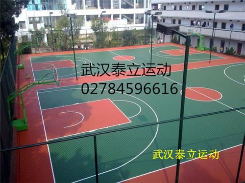 荆门硅PU篮球场