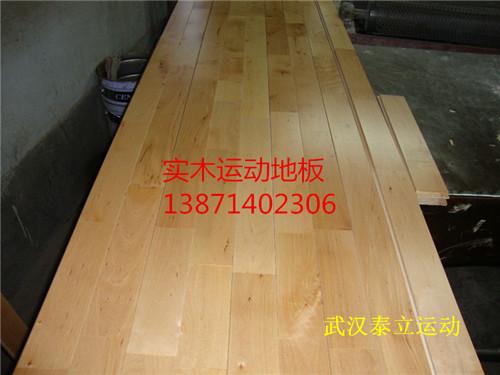 武汉体育木地板