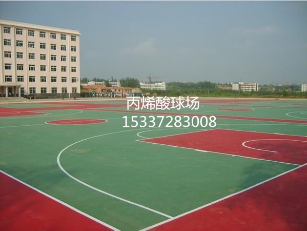 硅胶篮球场