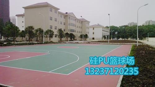 武警支队硅PU篮球场