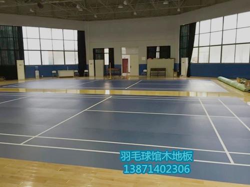 武汉市财贸学校