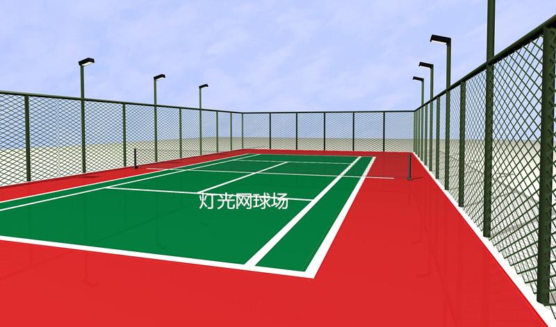 灯光网球场