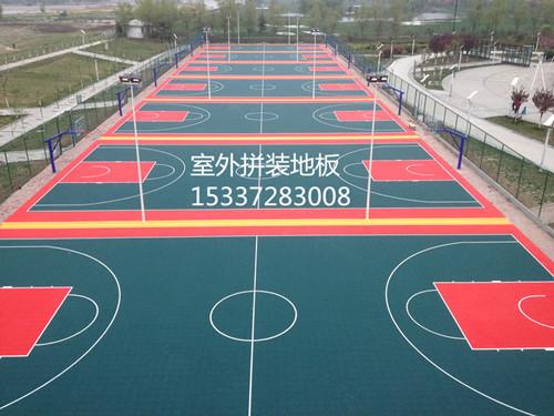篮球场地面铺装