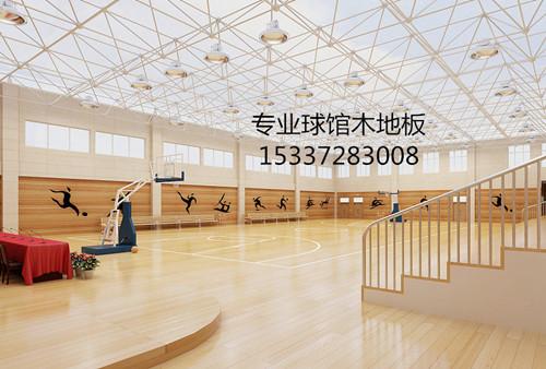 室内篮球场施工