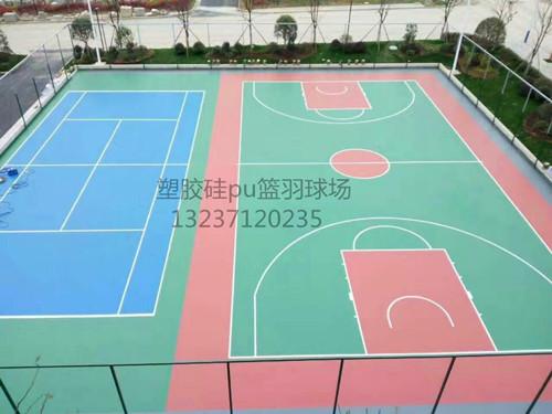 武汉篮球场报价