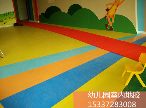 幼儿园整体楼梯