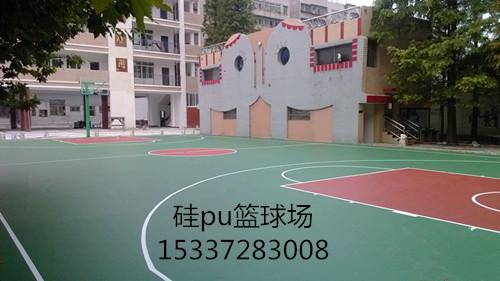二小硅PU篮球场