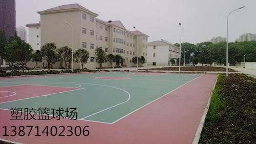 武警篮球场工程