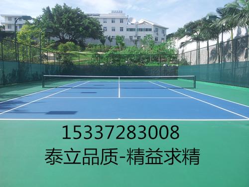 玻璃厂网球场