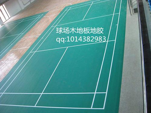 武汉室内篮球场黄石羽毛球地胶施工的要点 黄石硅PU球场跑道起泡的原因