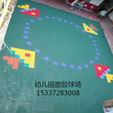 幼儿园地面