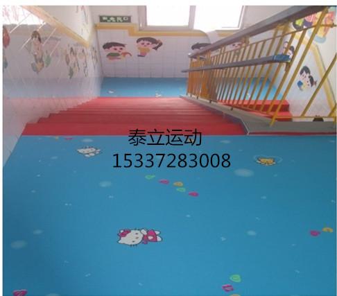 安陆市幼儿园地板