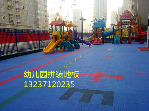 幼儿园地面地胶