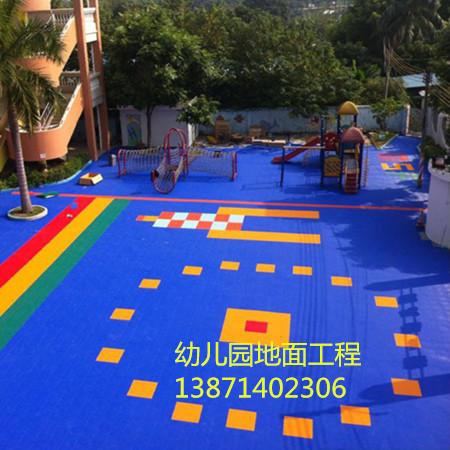 幼儿园地面铺设