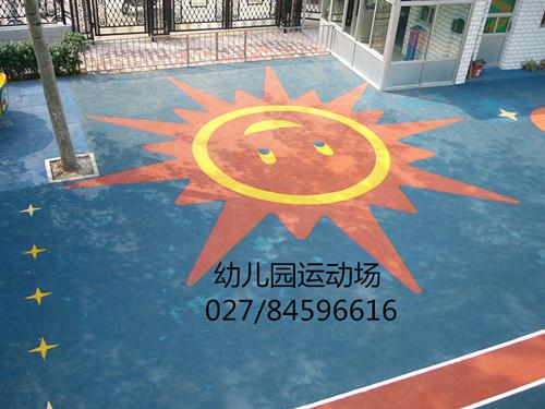 武汉幼儿园地面