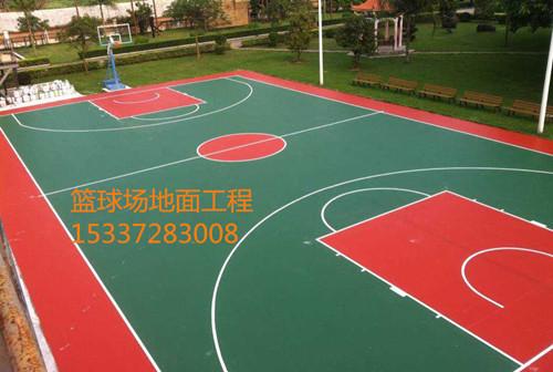 硅pu篮球场翻新