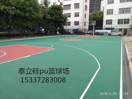 移动公司塑胶篮球场