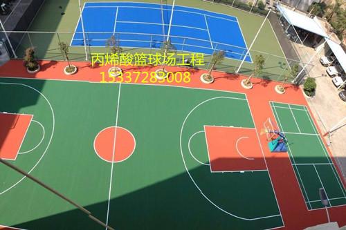 丙烯酸篮网球场