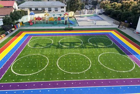 幼儿园人造草操场