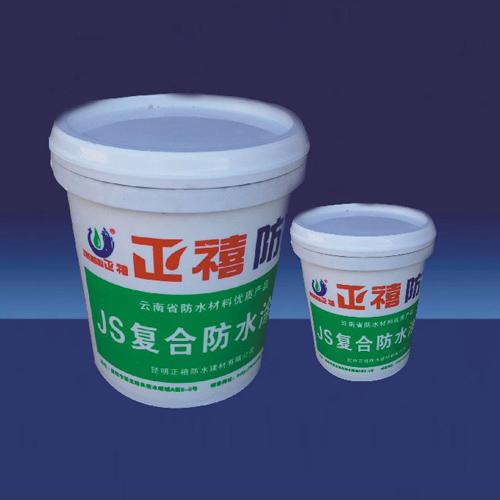 昆明防水材料