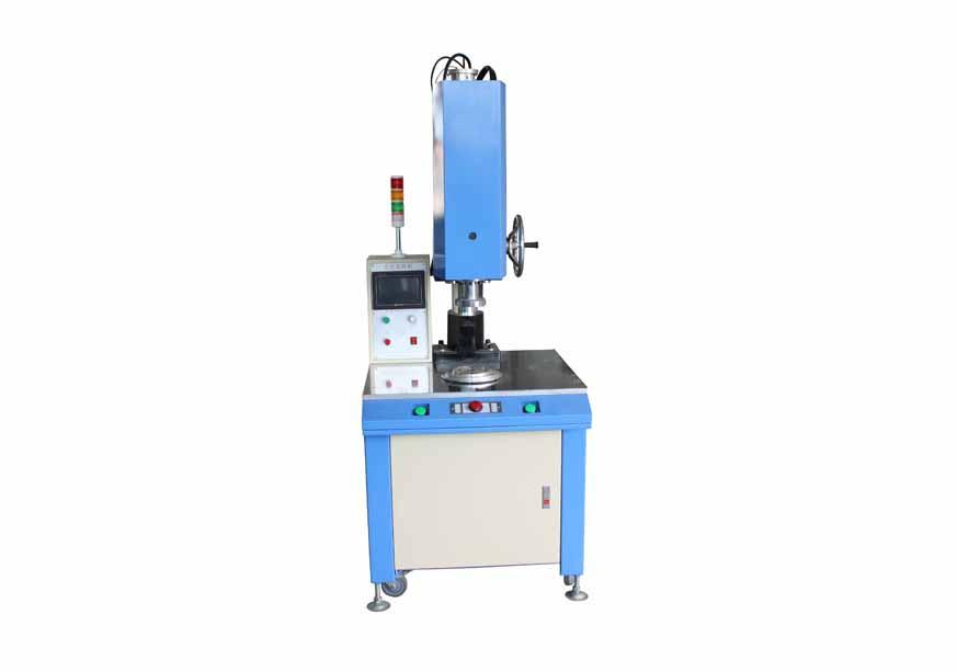 定位旋转式塑胶熔接机