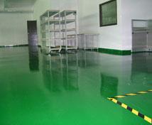 防静电地坪工程系列