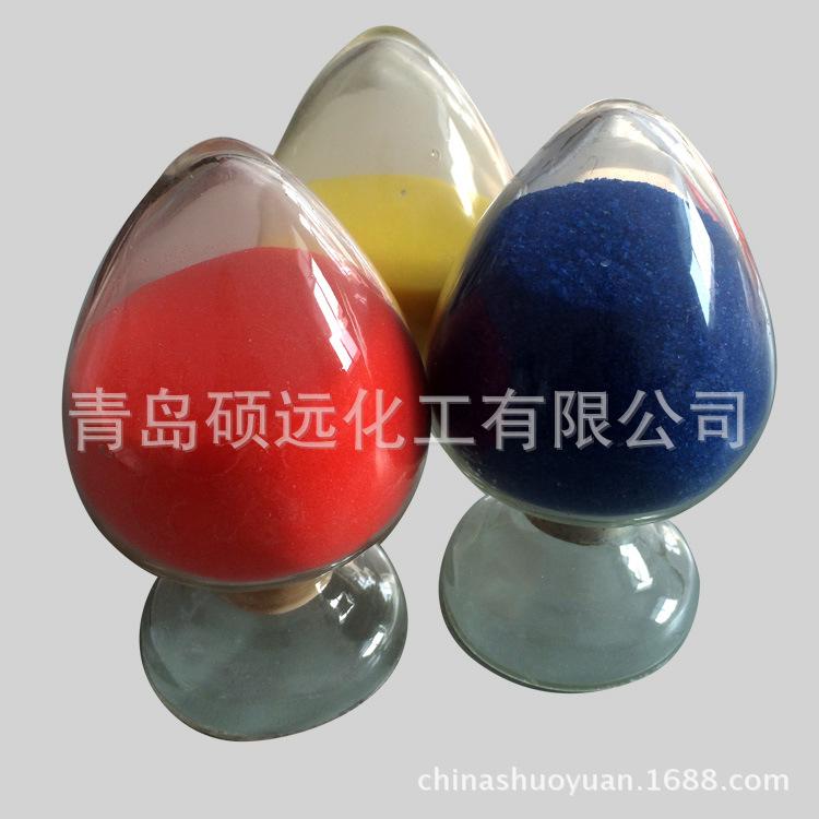 青岛工艺品用彩色微球