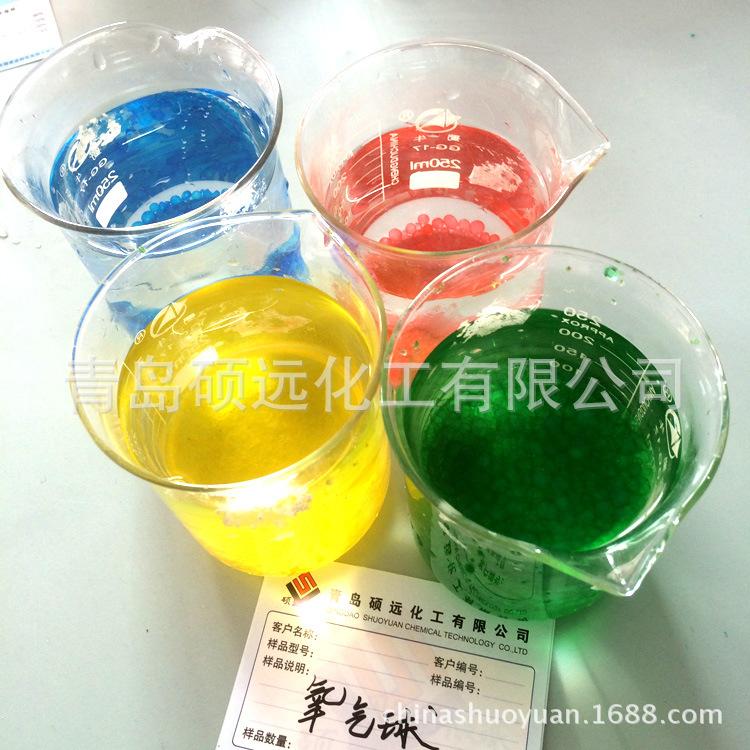 青岛鱼缸氧气珠(水晶球)