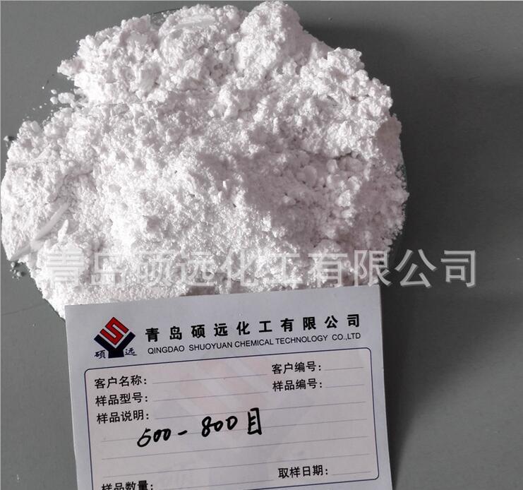青岛硅胶微粉开口剂厂家