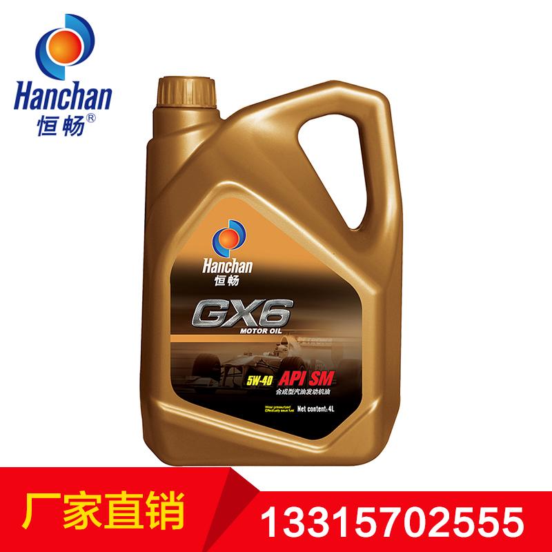 机械润滑油