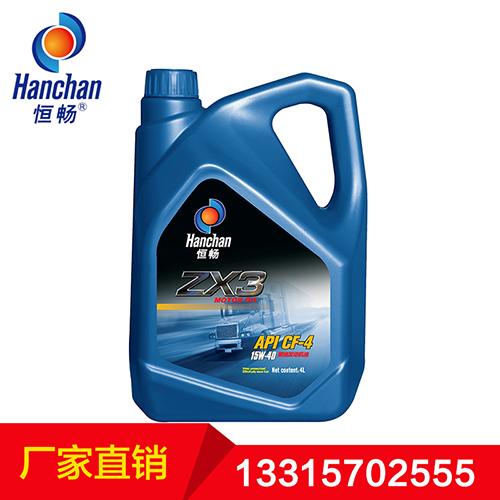 恒畅润滑油