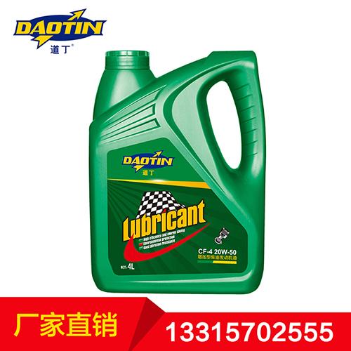 合成型柴油机油