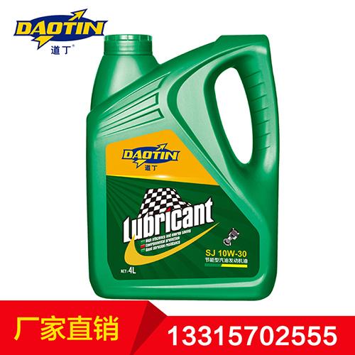 农用车专用润滑油