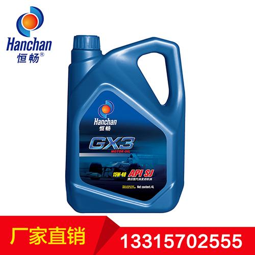 汽车专用润滑油