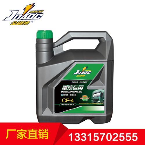 重汽专用柴油发动机油