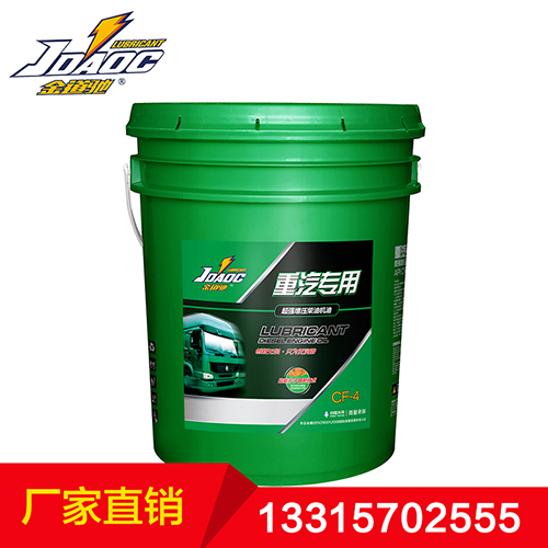 柴油发动机润滑油